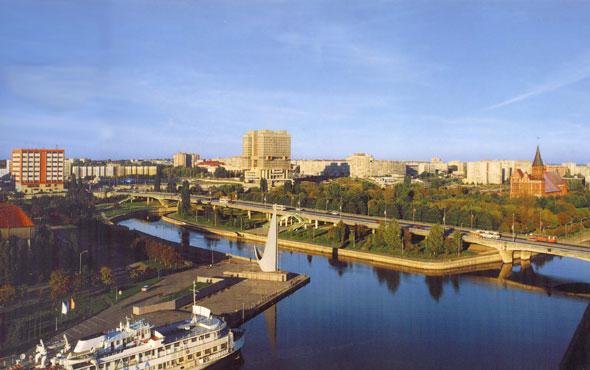 Калининград 90-е годы