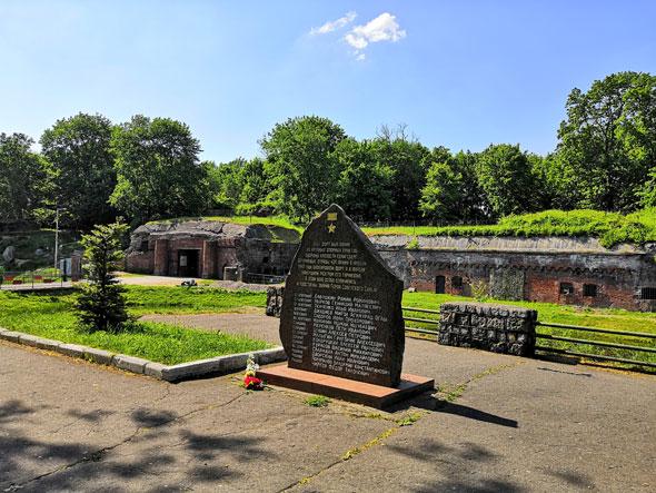 Памятник героям штурма Кёнигсберга