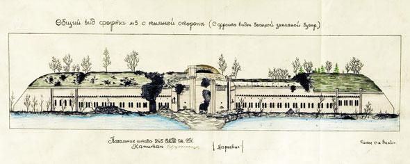 Зарисовка форта №5 в журнал боевых действий