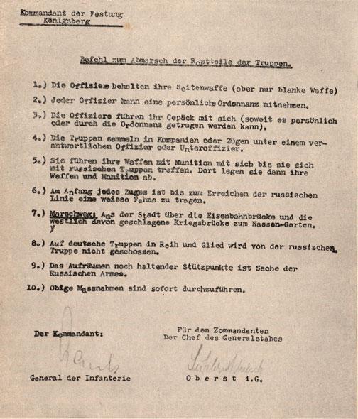 Приказ о капитуляции гарнизона Кёнигсберга 9 апреля 1945 г.