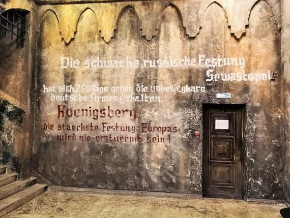 Пропагандистская надпись на стенах зданий Кенигсберга (реконструкция)