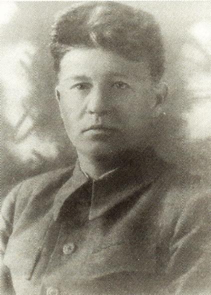 В.Д. Кролевский
