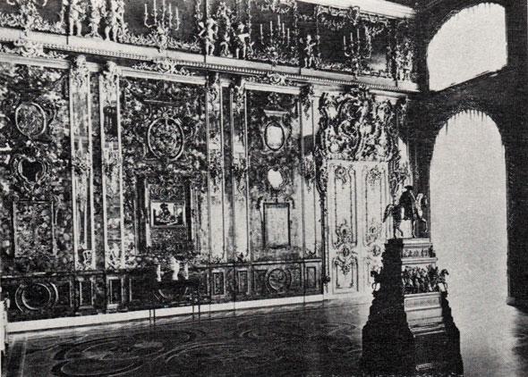 Янтарная комната, фото, 1917 год