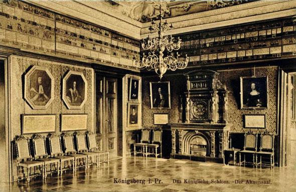 Зал предков в замке Кёнигсберг.